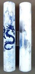 Winged Ice Dragon Rotacrylic pen blank