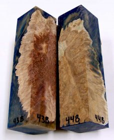 Large Rainburl Project Blanks 43-44B - Please Choose