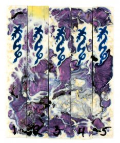 Purple Ice Hand Scrolled Dragon Blanks #01-05 - Please Choose